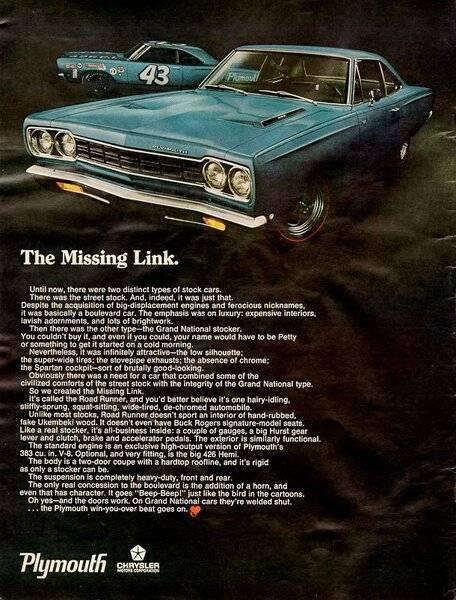 68 Roadrunner Advert. #1 Missing Link.jpg