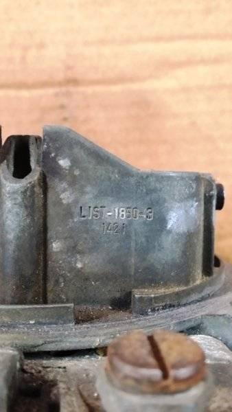 Holley 1850  3 numbers 600 CFM VS-MC.jpg