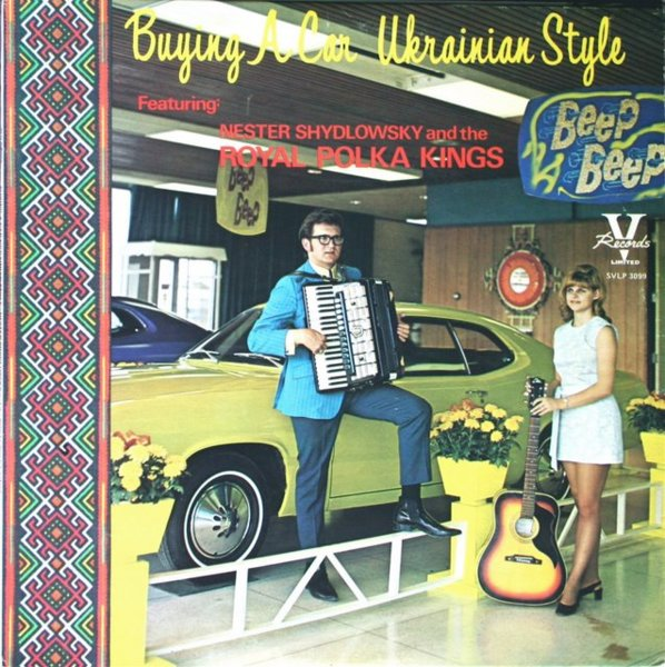ukranian-album.jpg